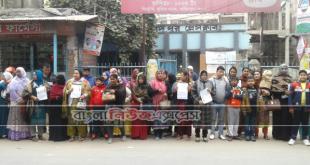 আন্দোলনে যাচ্ছেন অভিভাবকরা, টিউশন ফি নিয়ে নিরব স্কুল কর্তৃপক্ষ