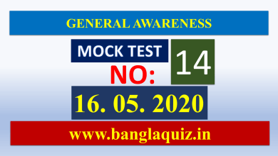 Photo of General knowledge Mock Test 14