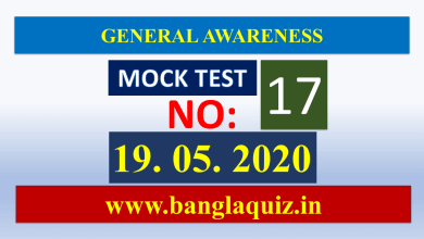 Photo of General Knowledge Mock Test 17