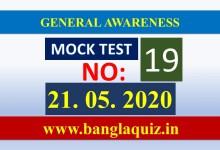 Photo of General Awareness Mock Test 19