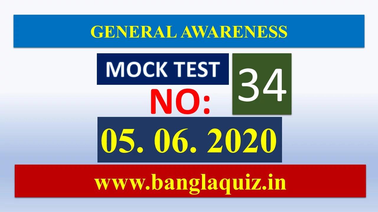 Mock Test 34