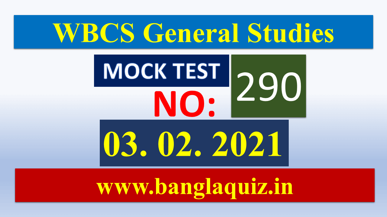 Daily Mock Test No. 290