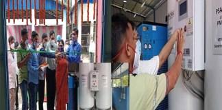 উত্তরবঙ্গ মেডিক্যাল কলেজে উদ্ধোধন হল নতুন অক্সিজেন প্ল্যান্টের