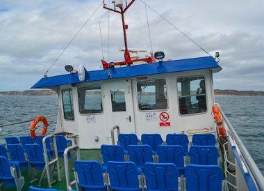Ferry Crossing, Rathlin Island Ferry Day Trip from Ballycastle