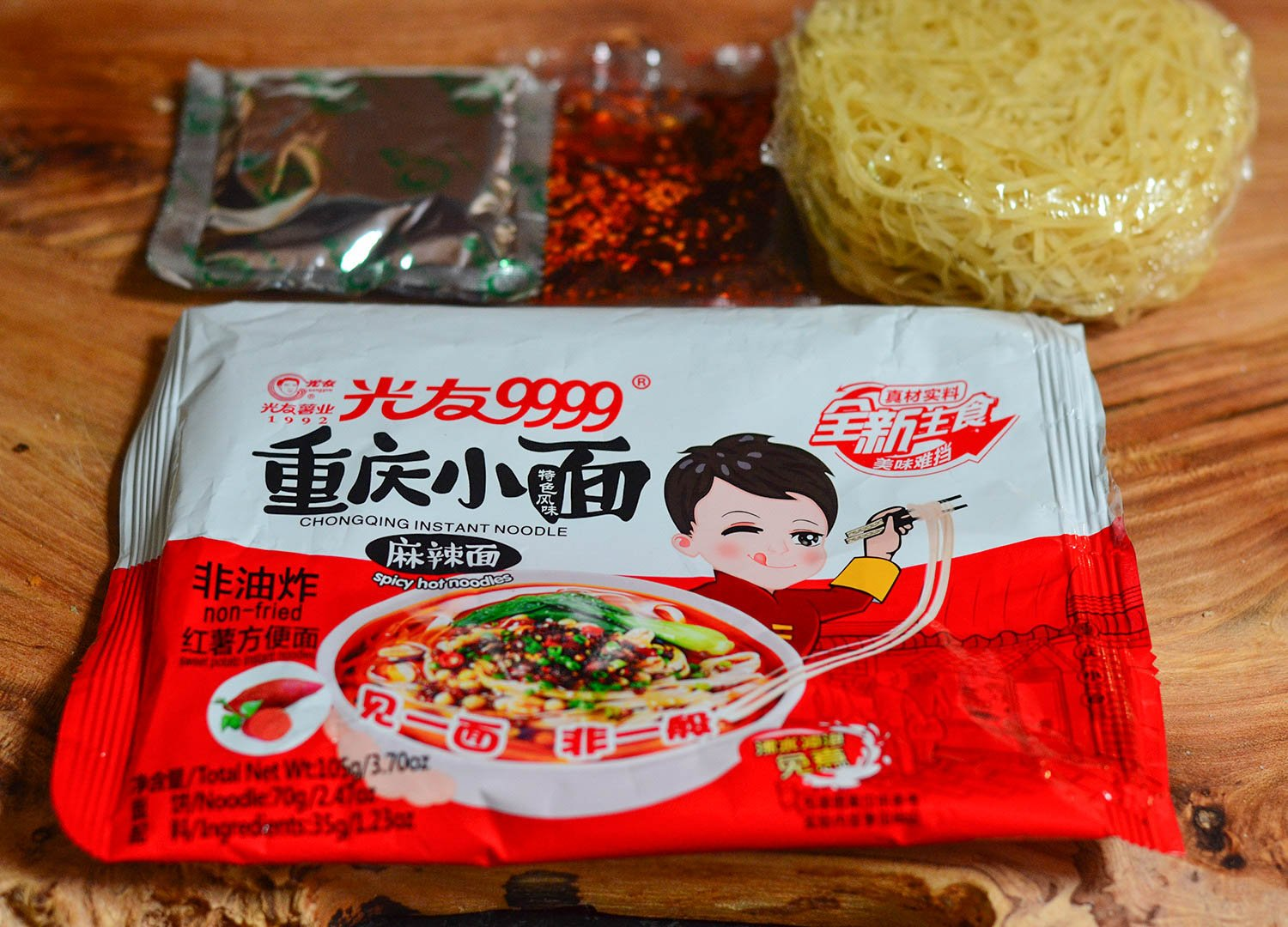 Spicy Hot Guangyou 9999 Chongqing Chinese Instant Noodles Asia Supermarket Bangor
