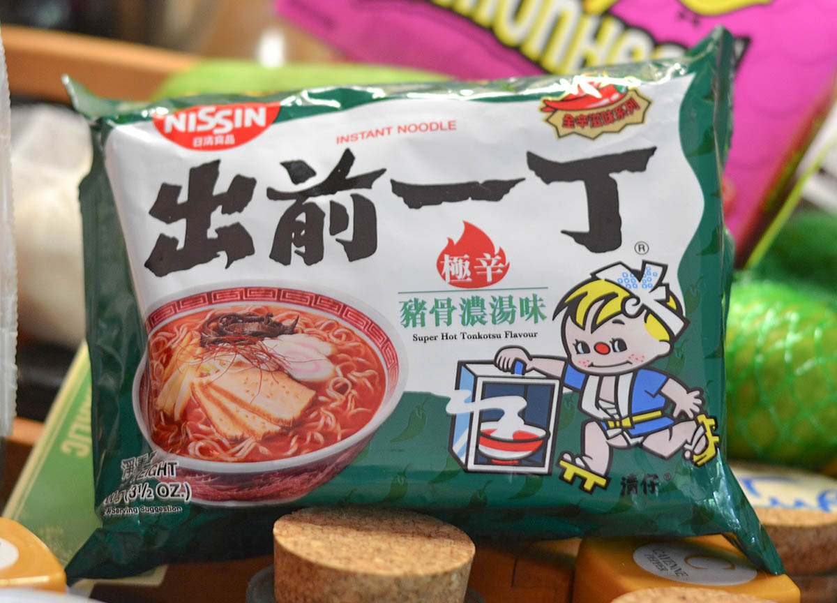 Nissin Demae Extra Hot Tonkotsu Instant Ramen Noodles Spicy Instant Noodles Asian Supermarket (2)
