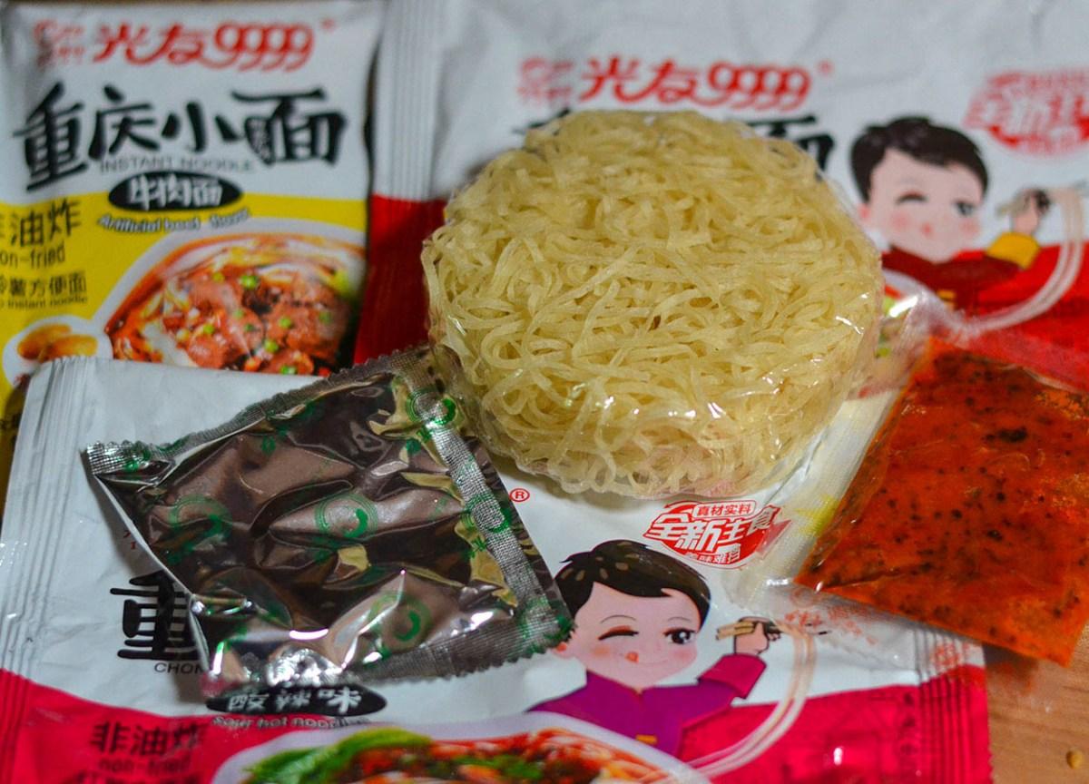 Sichuan Guangyou 9999 Chongqing xiǎomiàn Spicy Instant Noodles