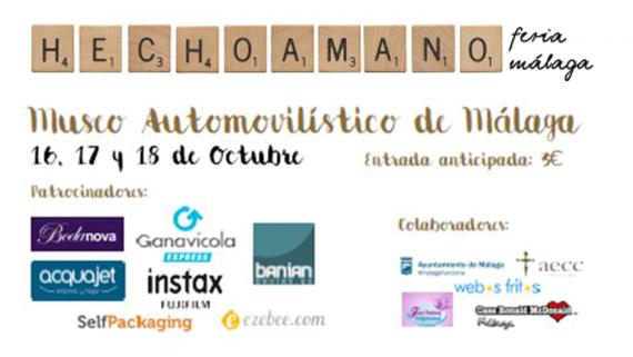 Feria Hecho a Mano - Málaga 2015