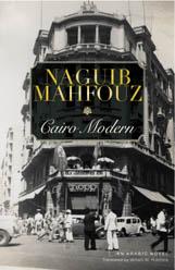 Afbeeldingsresultaat voor modern cairo mahfouz