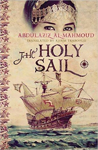 The Holy Sail by Abdulaziz al-Mahmoud