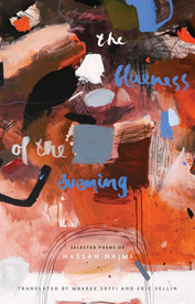 The Blueness of the Evening: Selected Poems of Hassan Najmi by Hassan Najmi