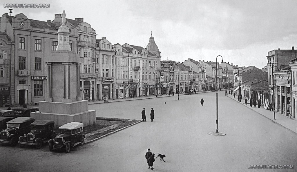 Площад Свобода. Снимка: LostBulgaria.com