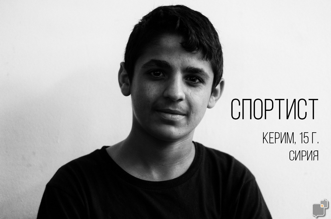 kerim-osman-15-syria-sportist copy-1