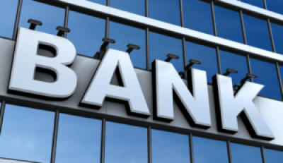 Biggest Banks in America