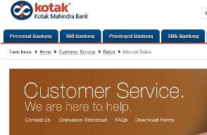 Kotak Mahindra Bank interest rates