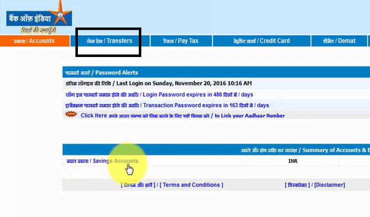 transfer tab in bank of india