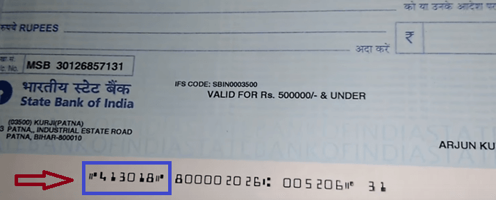 sbi cheque number