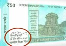 Swachh Bharat Logo on Rs. 50 notes