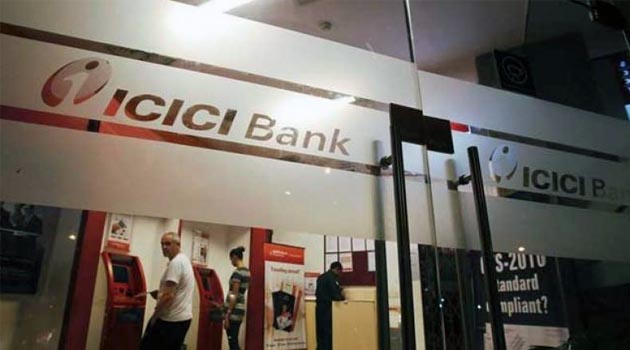 ICICI Bank to pay compensation for failure in SMS alerts