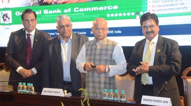 Oriental Bank of Commerce Launch of Banks new website