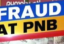 RBI's statement on fraud in Punjab National Bank
