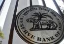 RBI: Bank credit grows 11.48%