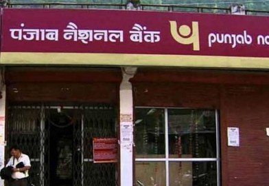 Punjab National Bank tightens staff transfer policy