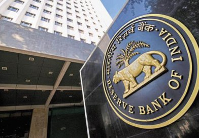 RBI keeping repo rate unchanged