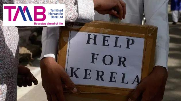Tamil Nadu Mercantile Bank donates Rs. 1 crore to Kerala