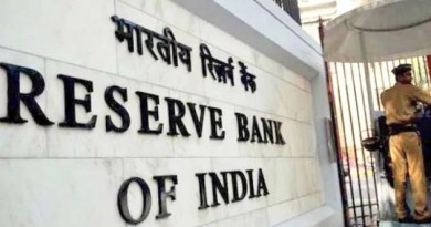 RBI : Bank lending to NBFC's to ease liquidity crunch