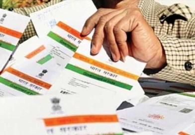 UIDAI asks banks to use Aadhaar eKYC to authenticate DBT beneficiaries