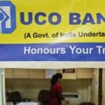 CBI Files Rs. 21.86 Crore Loan Fraud Case in UCO Bank