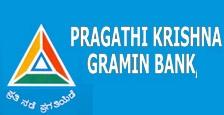 PRAGATHI KRISHNA GRAMIN BANK