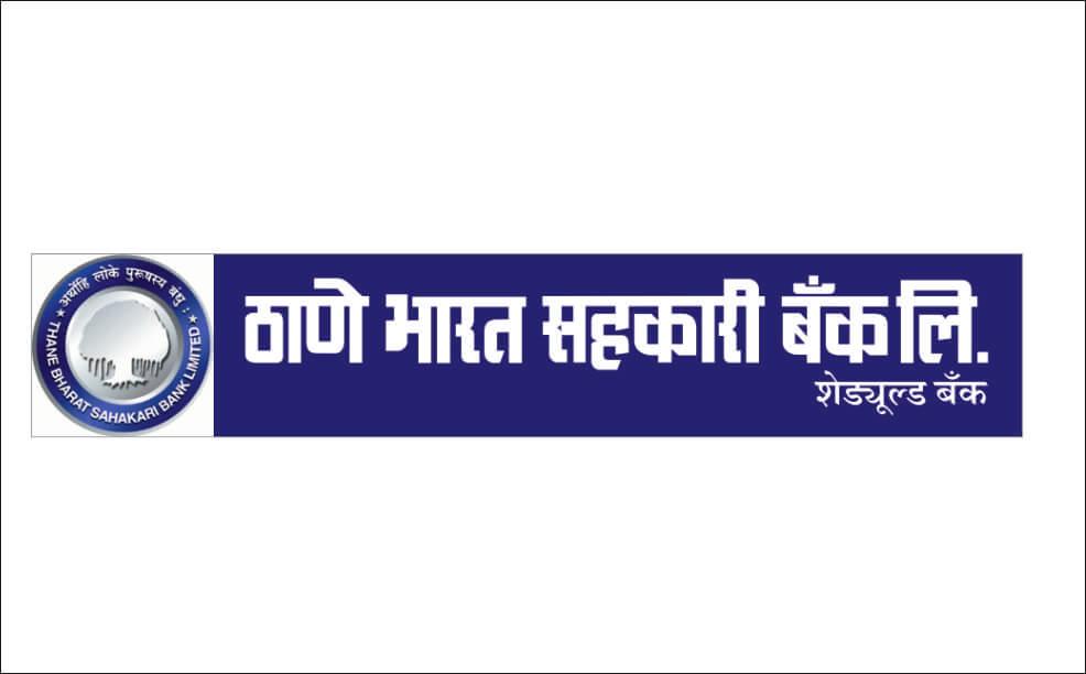 the-thane-bharat-sahakari-bank