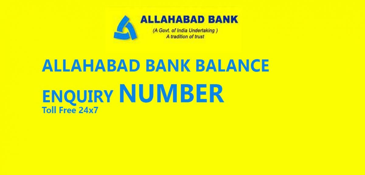 Allahabad bank balance enquiry toll free number