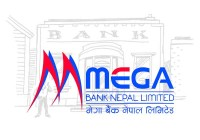 mega bank nepal limited