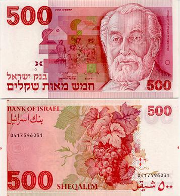https://i1.wp.com/www.banknotes.com/IL48.JPG