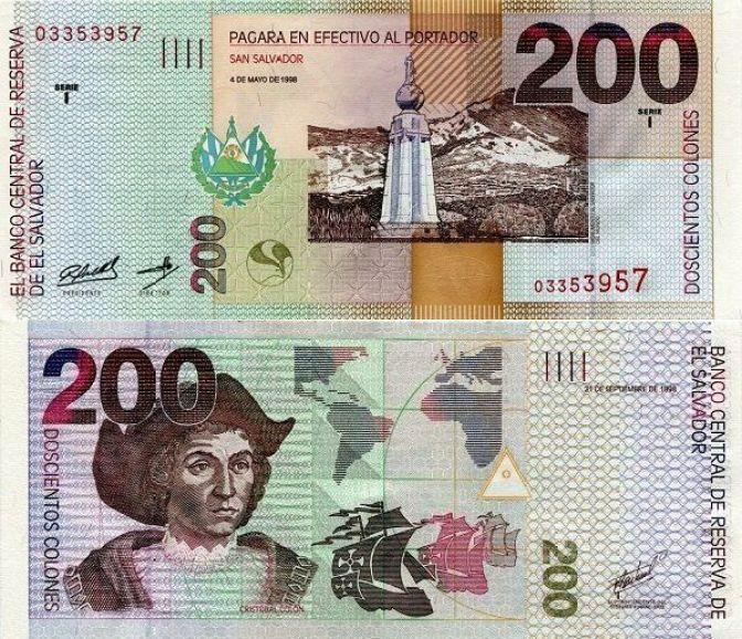 200 Colones El Salvador's Banknote