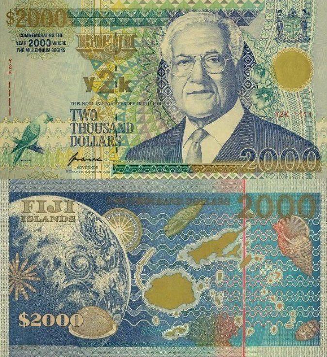 2000 Dollars Fiji banknote from 2000