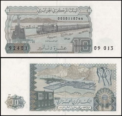 Algeria 10 Dinar, 1983 featuring post French design