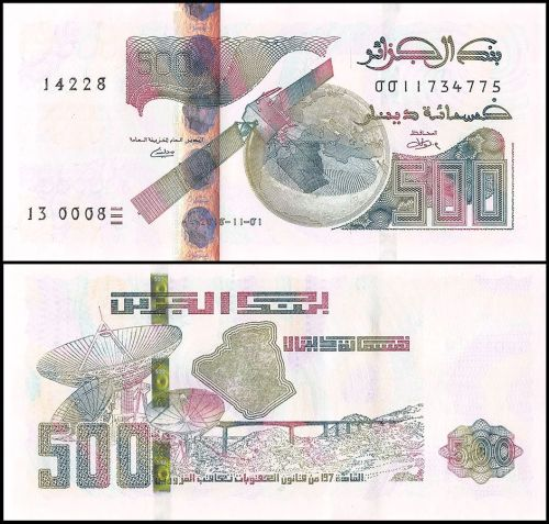 Algeria 500 Dinars, 2018. This banknotes features the new and current design.