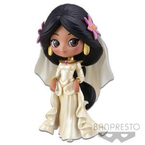 BP16106_QPosket_Disney_Jasmine