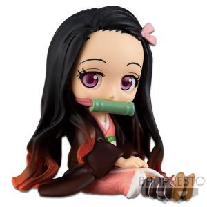 Figura Q Posket Petit de Nezuko Kamado de Kimetsu no Yaiba