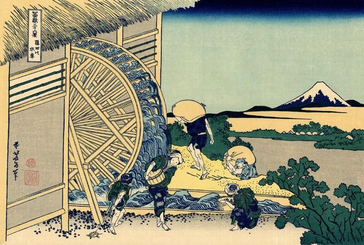 hokusai, mont fuji, estampe, 36 vues du mont fuji, japon, art, beaux arts, impression tous format, impression traceur, impression le dimanche, impression à la demande, encadrement standard, encadrement sur mesure, encadrement le dimanche, encadrement tous les jours, ouvert tous les jours, 7j/7, cadres, dimanche, poster, affiche, cartes postales, cartes postales le dimanche, grand choix