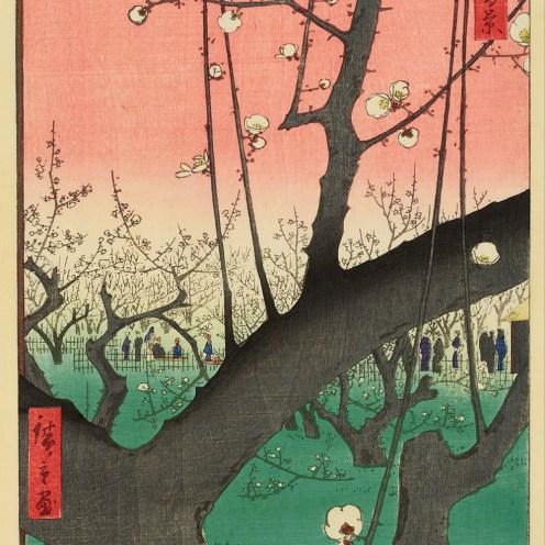 Hiroshige, Plum garden kameido