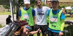 24時間リレーマラソンで荻原さんに会えた!