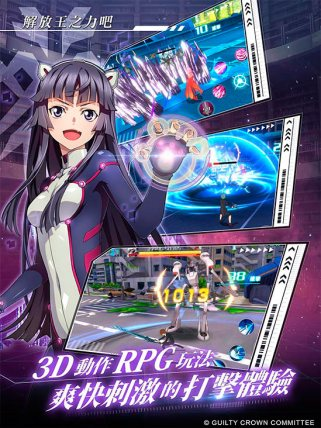 guilty crown 3d rpg movil