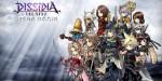Lulu de FF X llega a Dissidia FF Opera Omnia