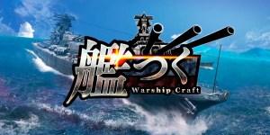 Portada del juego Warship Craft