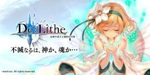 Portada del juego De:Lithe